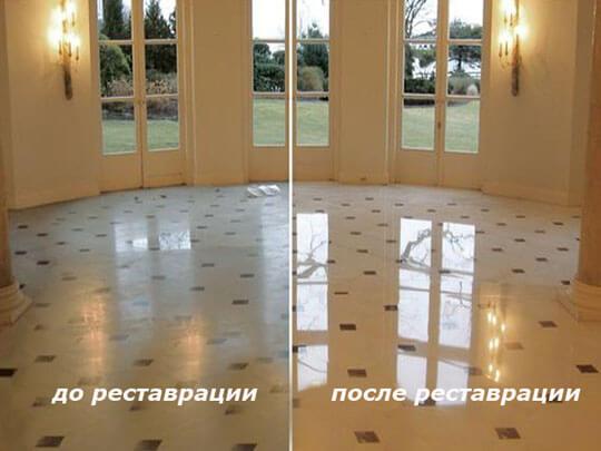 реставрация мрамора, ремонт и полировка
