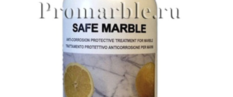 SAFE MARBLE 1