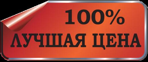 полировка мрамора и гранита в Москве